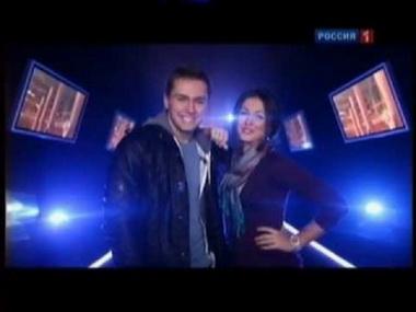 Нюша и Влад Соколовский